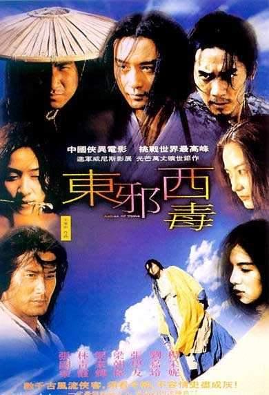 Ashes of Time di Wong Kar-Wai