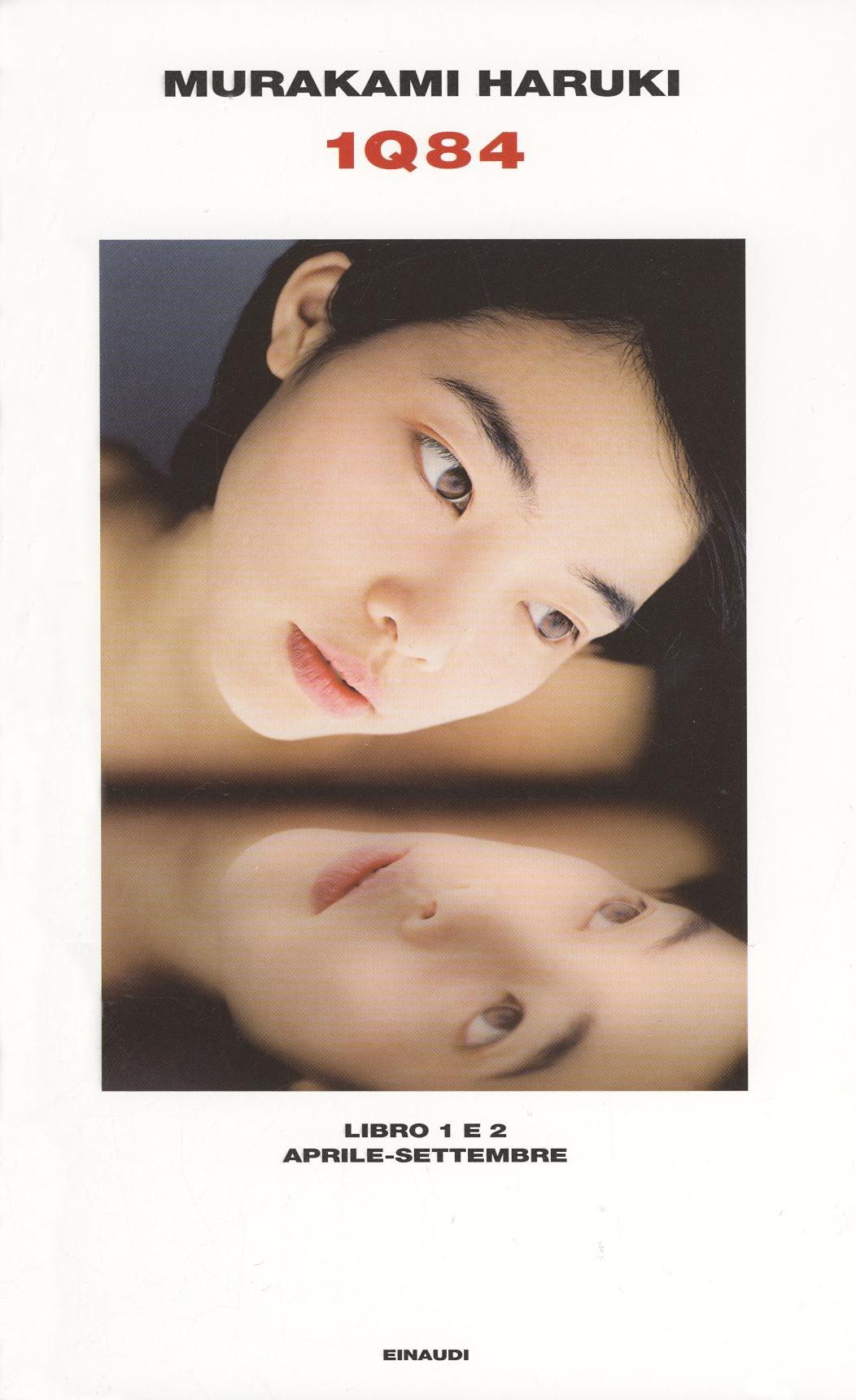 Харуки Мураками 1Q84 Книга 1 Читать