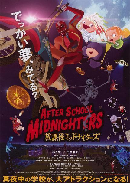 After School Midnighters di Takekiyo Hitoshi