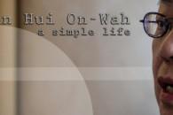 Intervista alla regista di The Way We Are, Boat People e The Story of Woo Viet, focalizzando sul suo ultimo film, A Simple Life.