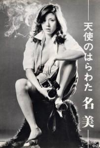 Eri Kanuma in una immagine promozionale per Angel Guts Nami