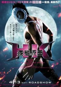 hentai-kamen