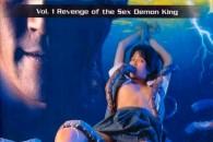 La versione live action de La Blue Girl, notissima serie anime TEENtacolare: tentacoli, sesso, sangue e scolarette.