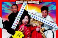 All'uscita questo delirio che cita Kung Fu Hustle è stato campione di incassi superando il terzo capitolo della nuova trilogia di Guerre Stellari, Sin City e The Hitchhikers Guide to the Galaxy.