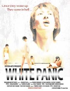 White_Panic