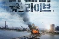 Il 16 febbraio esce in DVD in Italia questo ottimo film coreano. Un dinamitardo telefona in diretta ad un notiziario radiofonico per annunciare il suo prossimo folle gesto.