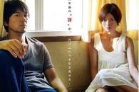Un teso dramma nella tradizione del cinema d'autore nipponico a firma dell'ottimo Omori Tatsushi.