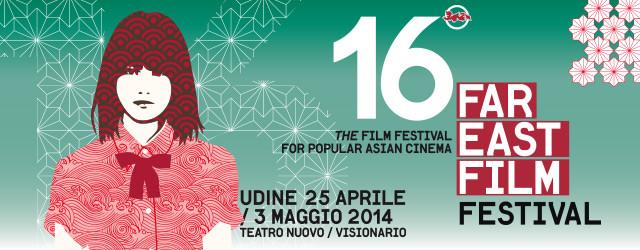 La lista di tutti i film e tutti gli ospiti del Festival. Dal 25 aprile al 3 maggio Udine diviene la capitale europea del cinema asiatico. Noi ci saremo.