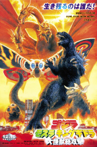 godzilla-mothra-king-ghidorah-giant-monsters-all-out-attack-1