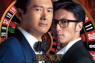 Nuovo capitolo della saga di God of Gamblers, ottimo incasso in patria, passato al Far East Film 2014. Ancora giocatori d'azzardo armati di super poteri.