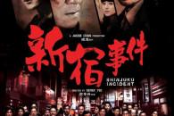 Edito in Italia, con un Jackie Chan non ironico in trasferta delinquenziale in Giappone. Gang, triandi, yakuza e violenza.
