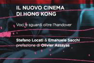 Un nuovo testo fondamentale che racconta il cinema di Hong Kong dal passaggio alla Cina ad oggi. Con un nostro contributo interno.