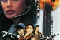 Gli Angeli sono tornati! In un sequel action migliore del predecessore e con un cast stellare.
