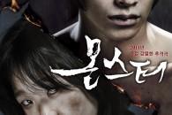 In un anno miracolato per il cinema Coreano, un altro ottimo thriller. Una povera ragazza di campagna contro un ricco psicopatico di città.