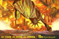 Tutto il mondo affonda tranne il Giappone. Folle parodia sci-fi dal regista di Executive Koala e prove generali per The Monster X Strikes Back: Attack the G8 Summit.