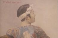Pianto di Sirena e Altri Racconti è la raccolta edita da Feltrinelli dei primi racconti di Tanizaki Junichiro