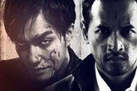 Dall'Indonesia e con dentro gente della zona di The Raid, i Mo Brothers firmano uno dei più interessanti film sui serial killer degli ultimi anni.