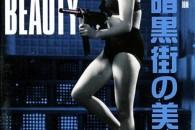 Uno dei primi noir della Nikkatsu a mostrare il gran talento di Suzuki Seijun.