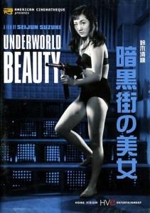 Underworld Beauty
