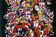 Super Sentai World è una puntata speciale in 3D della serie super sentai della Toei, Ninja Sentai Kakuranger, proiettata nei parchi a tema nel 1994.