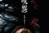 Il regista di Parasite Eve e Infection è alla regia di un nuovissimo, ennesimo film della saga di The Grudge.