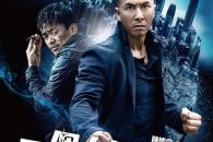 Il regista di Bodyguards and Assassins e l'attore Donnie Yen (Ip Man) insieme in quello che era annunciato come il maggiore omaggio al cinema di kung fu degli ultimi anni.