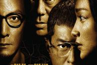 Il terzo capitolo dell'ottima saga di Overheard e ultimo film per Chan Kwok-Hung recentemente scomparso, è una sorta di Le Mani sulla Città cinese ibridato con il noir.