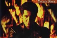"""Ginya Yabuki (Riki Takeuchi) è un killer invincibile, chiamato """"the legendary assassin"""" da quando ha ucciso in una sola notte 300 persone. Chiusura della saga Tokyo Mafia."""