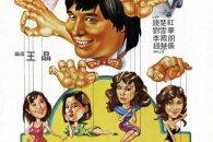 Wong Jing al quarto film dirige il penultimo per Alexander Fu Sheng prima della prematura scomparsa e fonda il personaggio di Lolanto in una lotta all'ultimo playboy.