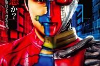 Dalla folle serie TV di supereroi degli anni '70 poi divenuta manga e serie animata arriva l'attesissimo reboot di Kikaida. Switch on, 1 2, 3!