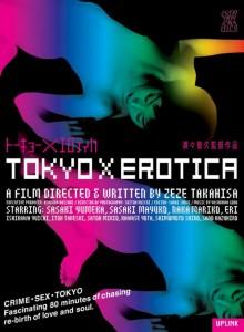 Tokyo_X_Erotika