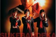 Il secondo film di Sukeban Deka, classico del pinky violence con combattenti alla marinaretta armate di letali yo-yo.