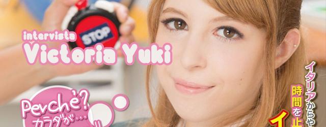 Un'intervista fiume a Victoria Yuki, giovanissima ragazza italiana che ha intrapreso una brillante carriera da pornostar in Giappone. Si svela totalmente ai nostri microfoni.