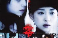 Se non abbiamo visto il futuro sicuramente abbiamo visto un ottimo presente per il cinema horror. Mari Asato, dopo l'ottimo Bilocation ci presenta Fatal Frame.