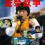 Jackie Chan passa al poliziesco e crea il suo film più celebre ed esplosivo, primo capitolo di una gloriosa saga classica. Imperdibile!