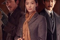 Il campione di incassi dell'anno in Corea del Sud è un film epico in costume con Jun Ji-hyun (My Sassy Girl, Blood: The Last Vampire)