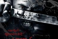 Dalla Thailandia, un horror di zombie ma ambientato nel passato, tra amore, melodramma, splatter e armi poco convenzionali.