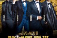 Torna Chow Yun-fat nei panni del God of Gamblers, nel terzo capitolo di una saga sui giocatori d'azzardo  tutta al rialzo e al delirio.