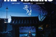 Dalla Corea il nuovo acclamato horror del regista di The Chaser e The Yellow Sea.