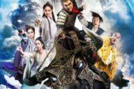 Il grande Jeff Lau a distanza di venti anni dirige il terzo capitolo della sua saga ispirata al romanzo Viaggio in Occidente.