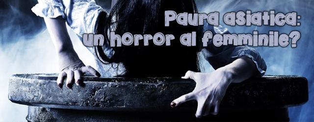 Uno sguardo sull'horror asiatico recente da un punto di vista femminile. Quando il fascino della donna può far paura.