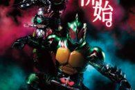 Kamen Rider guarda al passato e torna ad essere per adulti. Azione, creature e fiumi di sangue. Migliore serie tokusatsu da anni.
