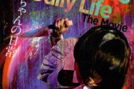 Un pugno di note pornostar sono le protagoniste di una riduzione live action di un manga ero-guro del re dell'estremo Waita Uziga.