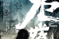Il registra di New Police Story e The White Storm torna con un action marziale in costume: cast stellare e coreografie di Sammo Hung.
