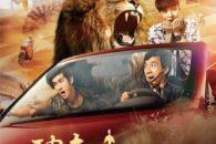 Jackie Chan si fa dirigere in un film d'azione esotico rivelatosi campione di incassi del 2017 in Cina.