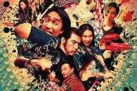 Il maestro Wong Kar-wai produce un esordio folgorante pieno di grandi star che ci entra nel cuore e balza subito tra i film dell'anno.