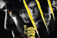 Wilson Yip (Ip Man) alla regia e Soi Cheang (The Monkey King) in produzione, realizzano il terzo capitolo della saga di SPL.