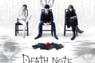 Mentre il pubblico si lamentava del Death Note americano in Giappone ne usciva un nuovo capitolo ufficiale.