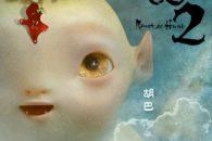 Tre anni dopo arriva il sequel de Il Regno di Wuba e di nuovo sbanca i botteghini in Cina.