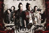 Zombie all'occidentale in piena Hong Kong e un florilegio di follie deliranti. Nuovi tentativi di ridare vita al cinema locale.